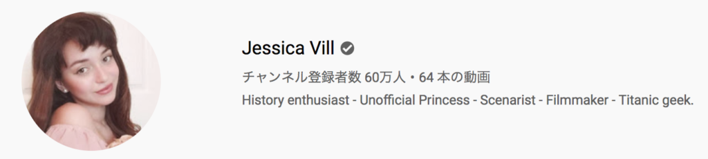 Jessica Vill
