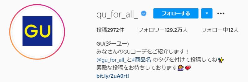 GUのInstagram