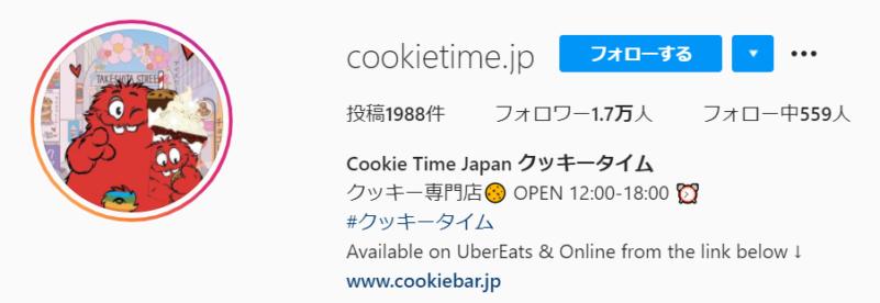 Cookie Time Japan
