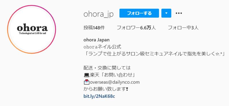 Ohora Japan
