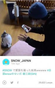 銀三郎 snow