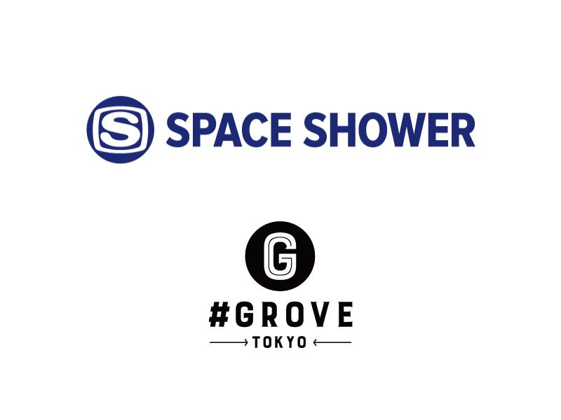 日本最大の音楽番組専門チャンネル「スペースシャワーTV」を運営するスペースシャワーネットワークによるGROVEの連結子会社化に関するお知らせ